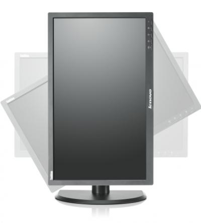 LENOVO ThinkVision LT2323p