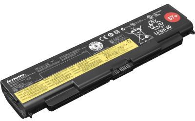 LENOVO Batéria 6 cell 57Wh