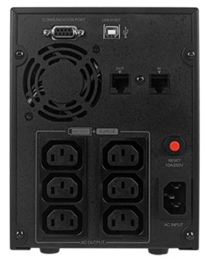 CyberPower UPS Value 2200