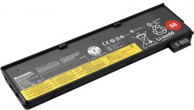 LENOVO Batéria Li-Ion 11,4V 2060mAh