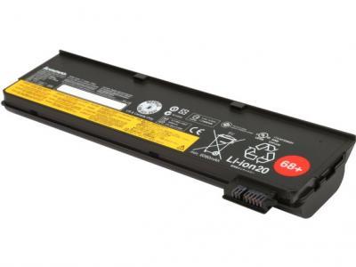 LENOVO Batéria 6 cell 72Wh