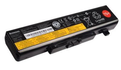 LENOVO ThinkPad 57+ 9 cell 100Wh