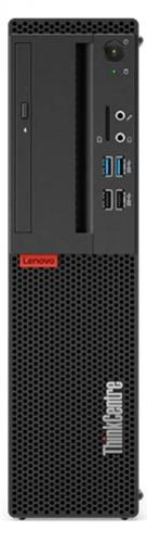 ThinkCentre M75s-1