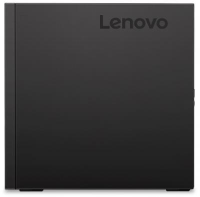 LENOVO ThinkCentre M75q-1 Tiny