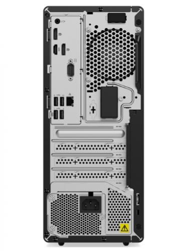 LENOVO ThinkCentre M75t