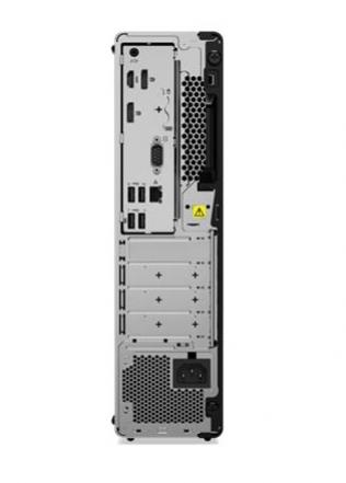 LENOVO ThinkCentre M70s SFF