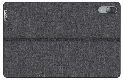 LENOVO Folio Case Tab P11 sivé