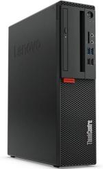 LENOVO ThinkCentre M75s-1